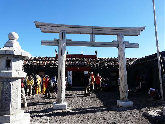 浅間神社 奥宮