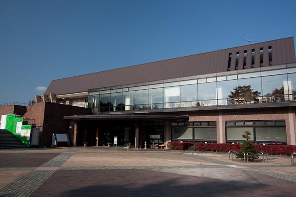 山梨県立富士ビジターセンター