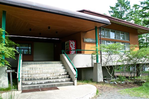 山中湖村営キャンプ場