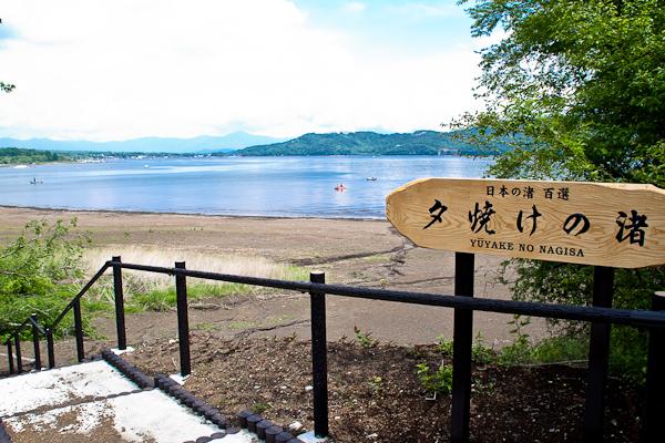 夕焼けの渚(日本の渚百選)